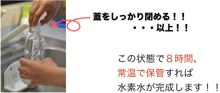 tsukurikata3
