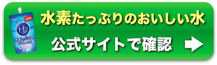 tappuri-btn