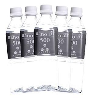 nano air
