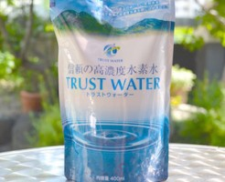 trustwater