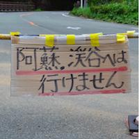 kikuchi4