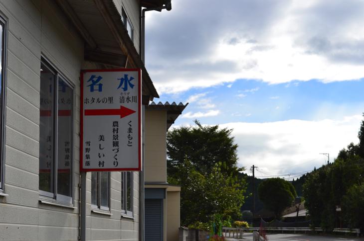 souzugawa11