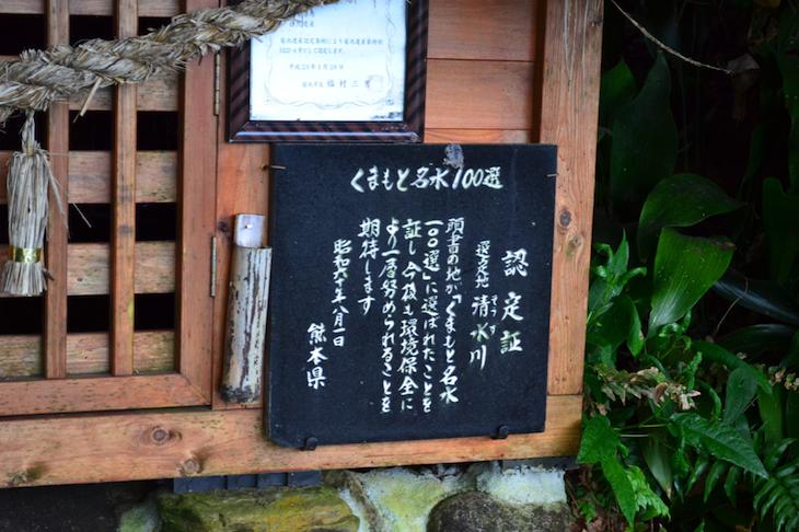 souzugawa6