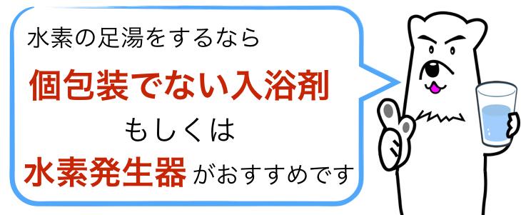 ashiyu