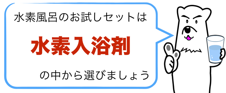 otameshi