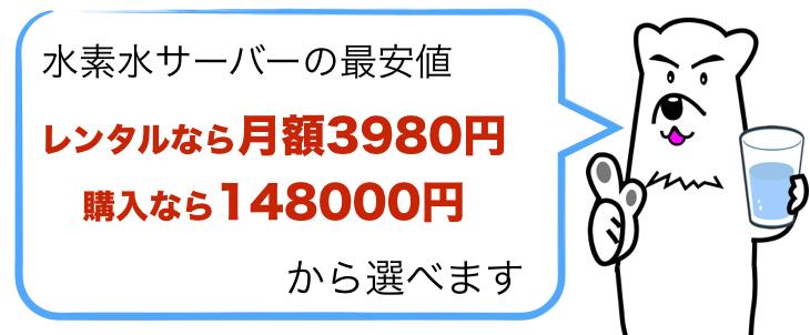 server-yasune